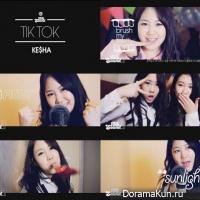 Пак Чи Мин из 15& исполнила кавер трека Ke$ha TiK ToK