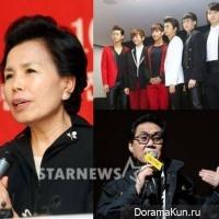 2PM собираются отправится во Франкфурт