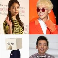 БoA, G-Dragon, Ю Хи Ёль и Primary примут участие в песенном фестивале Бесконечного Вызова