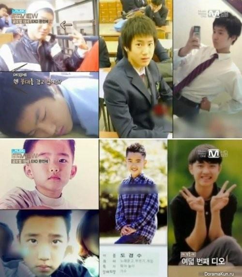 EXO показали свои детские фотографии