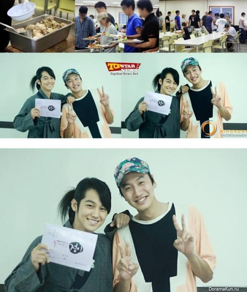 Ким Бом и Ли Кван Су организовали обед для сотрудников MBC