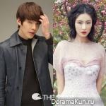 Ким У Бин встречается с моделью Ю Чжи Ан