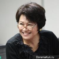 Пак Вон Сук