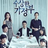 SBS выпустили официальные постеры и второй трейлер драмы Подозрительная домработница