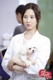Сохён из Girls' Generation превратилась в ветеринара для своей дебютной драмы