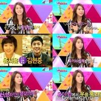Юи из After School ожидала любовной линии с Ким Хён Чжуном или Юн Си Юном
