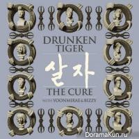 Drunken Tiger (Tiger JK) выпустил тизер для Beautiful Life