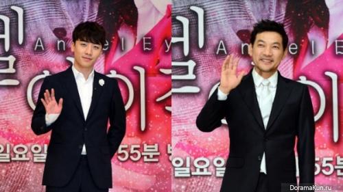 Сынри и Чон Чжин Ён