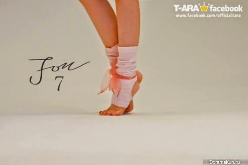 Джиён из T-ara