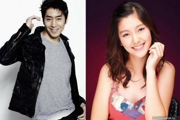Eric and Na Hye Mi
