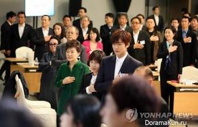 Ли Мин Хо встретился с президентом Пак Гын Хе
