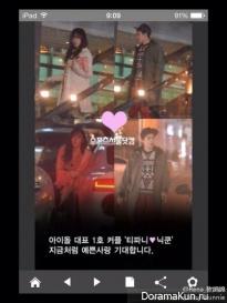 Никкун из 2PM и Тиффани из Girls' Generation встречаются