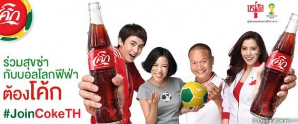 Никкун из 2PM стал лицом Coca-Cola в Таиланде