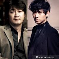 Kim Yoon Suk, Kang Dong Won