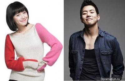 Гу Хе Сон и Ли Сан Юн