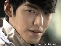 Kim Woo Bin для Merrel