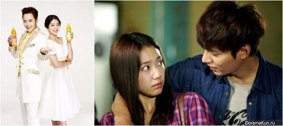 Пак Шин Хё будет сниматься в рекламе Lotte