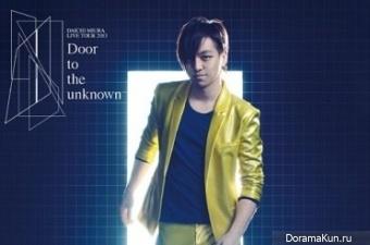 Миура Даити опубликовал треклист сингла Anchor