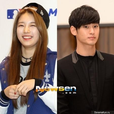 Сюзи и Ким Су Хён