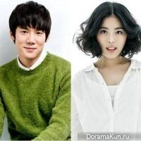 Ю Ён Сок и Дохи