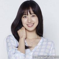 Чин Се Ён