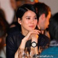 Анита Юэнь