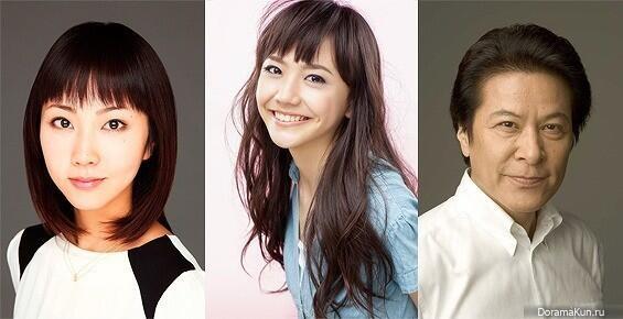Кинами Харука, Мацуи Аири и Кага Такеши