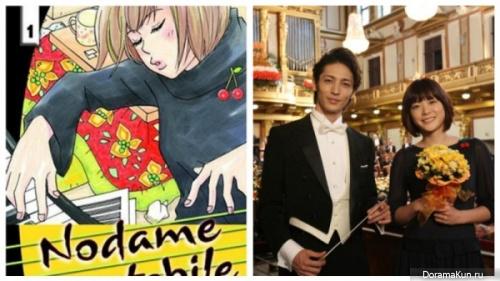 Продюсерская компания Group 8 собирается снять корейскую версию японской драмы Нодамэ Кантабиле