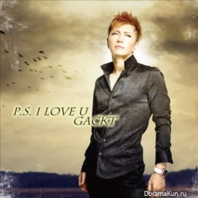 P.S. I LOVE U