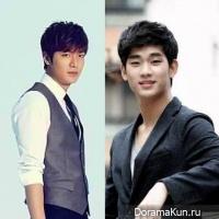 Ли Мин Хо и Ким Су Хён
