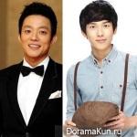 Ли Бом Су и Шиван