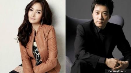 Пак Мин Ён и Ким Мён Мин