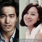 Lee Jin Wook, Gong Hyo Jin