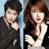 Park Shi Hoo, Yoon Eun Hye