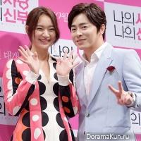 Shin Min Ah, Jo Jung Suk