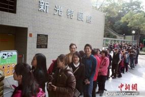В метро Тайваня появился панда-поезд