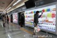Первый в мире виртуальный магазин открылся в корейском метро
