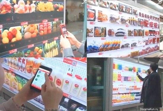 8a5ff1a236584 Первый в мире виртуальный магазин открылся в корейском метро