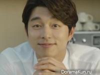 Gong Yoo для Maxim