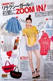 Masami Nagasawa для Ar June 2013