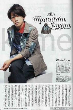 Kamenashi Kazuya для FINEBOYS May 2014