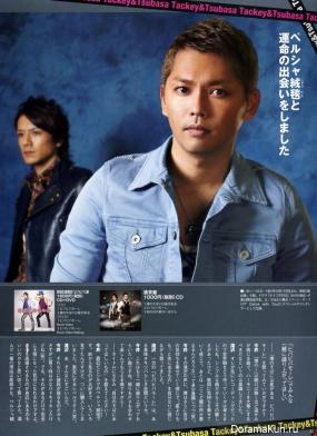 Tackey & Tsubasa для TV LIFE March 2014