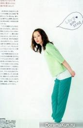 Kitagawa Keiko для Soup June 2014