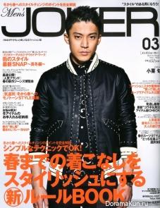 Oguri Shun для Men's Joker March 2014