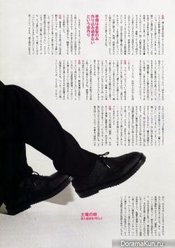Ikuta Toma для Cinema Square Desember 2013