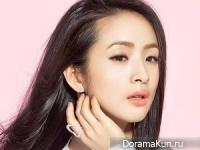 Ariel Lin для TVBS no. 846 January 2014