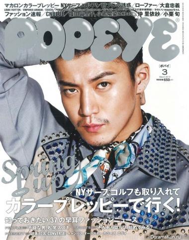 Oguri Shun для Popeye March 2012