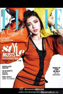 Guo Xue Fu (Puff Guo) для ELLE April 2014