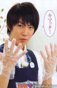 Arashi для Only Star February 2014