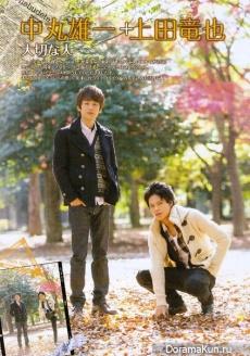 KAT-TUN для QLAP January 2014